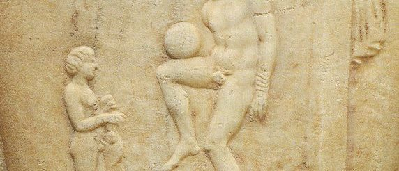 There are actual carvings made by Ancient Greeks that picture men doing pretty obvious soccer moves with a ball.